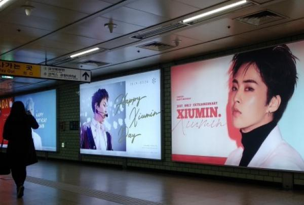 Idol Ads in the Seoul Metro: K-pop Fandom, Appropriation of Subway Space, and the Right to the City